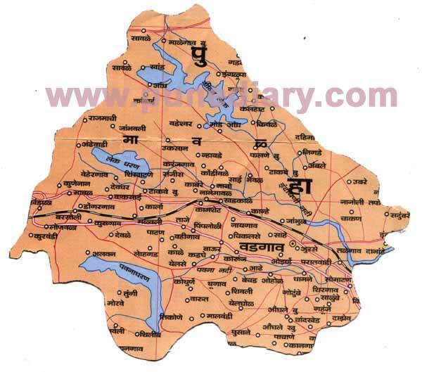 Pune District Punediary Com