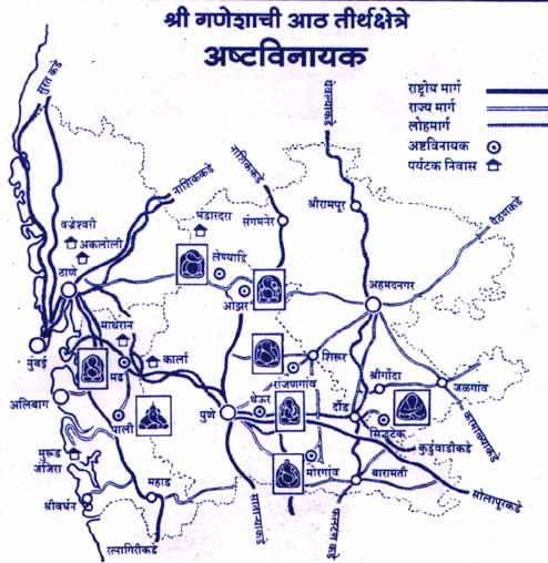 Ozar Punediary Com Ashtavinayak Ashtavinayaka Darshan