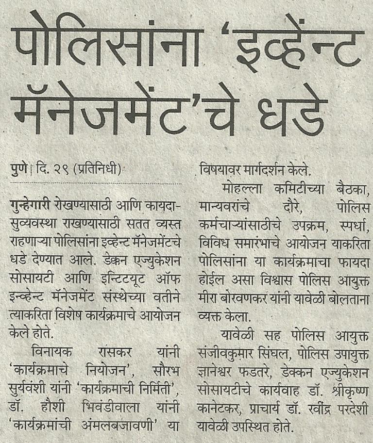 Niem Event Management Institutes Courses In Pune Mumbai Ahmedabad